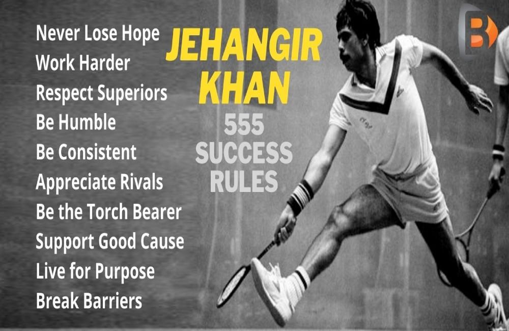 Super Human Ten Success Rules from Ultimate Squash Legend ...